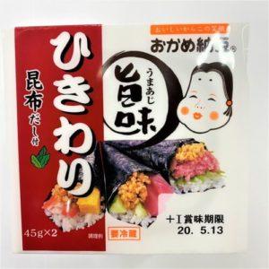 タカノフーズ おかめ納豆旨味ひきわり 45g×2個 01