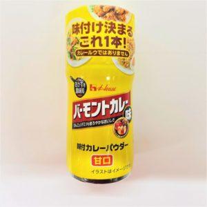 ハウス バーモント味付カレーパウダー甘口 56g 01