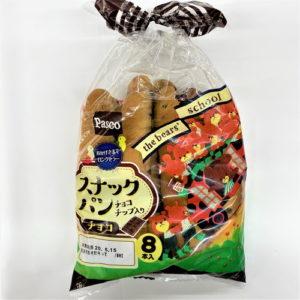 パスコ スナックパン(チョコ) 8本入
