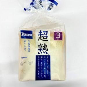 パスコ 超熟食パン 3枚入 01