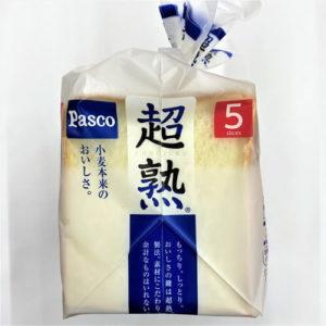 パスコ 超熟食パン 5枚切 02