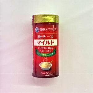 メグミルク 粉チーズマイルド 50g