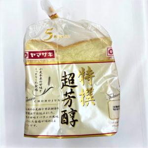 ヤマザキ 特選超芳醇食パン 5枚切 02