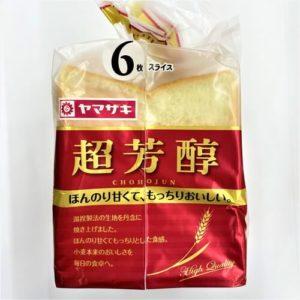 ヤマザキ 超芳醇食パン 6枚切 02