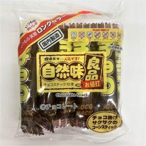リスカ 自然味良品チョコスナック 10本