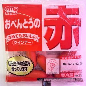 丸大食品 おべんとうの赤ウインナー 50g
