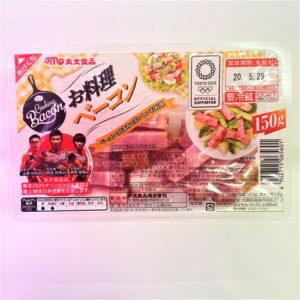 丸大食品 お料理ベーコン 150g