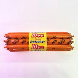 丸大食品 ゴールデンウインナー 10本1束
