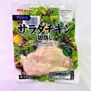 丸大食品 サラダチキン切落し(プレーン) 100g