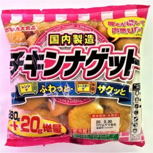 丸大食品 チキンナゲット 280g+20g増量