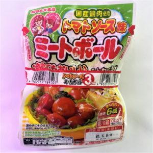 丸大食品 トマトソース味ミートボール 57g×3個束
