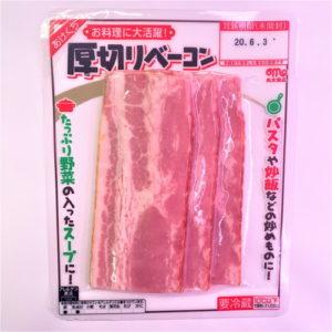 丸大食品 厚切りベーコン 62g