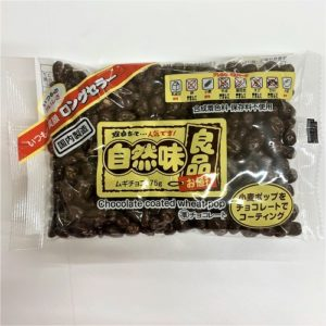 寺沢製菓 自然味良品ムギチョコ 75g