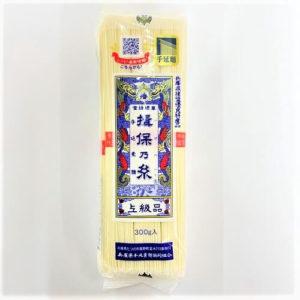 手延素麺協同組合 揖保の糸 300g