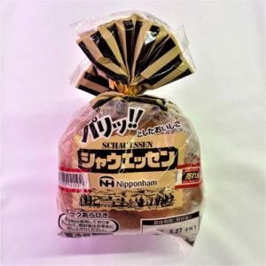 日本ハム シャウエッセン 127g×2袋束 01
