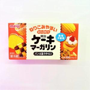 明治 ケーキマーガリン 200g 01