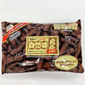 東京カリント 自然味良品黒かりんとう 135g