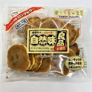 渡辺製菓 自然味良品ピーナッツせんべい 82g