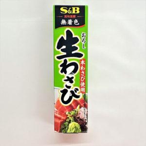 S&B おろし生わさび 43g 01