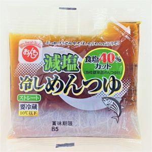おんち 減塩冷しめんつゆ 120g 01