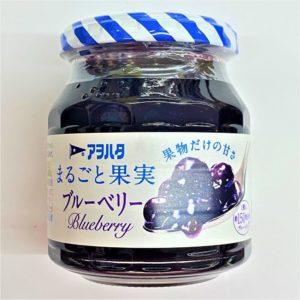 アヲハタ まるごと果実ブルーベリー 250g 01