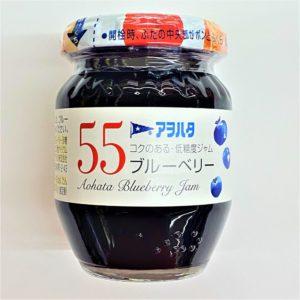 アヲハタ 55ブルーベリー 150g 01