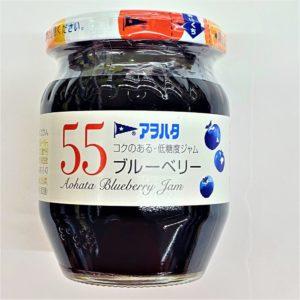 アヲハタ 55ブルーベリー 250g 01