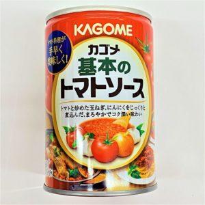 カゴメ 基本のトマトソース 295g 01