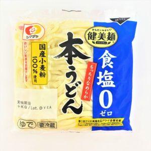 シマダヤ 本うどん食塩ゼロ 200g 01