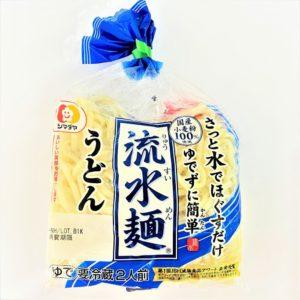 シマダヤ 流水麺うどん 420g2人前 01