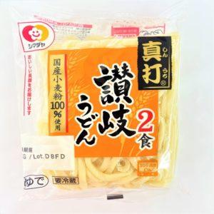 シマダヤ 真打讃岐うどん 200g×2食入 01