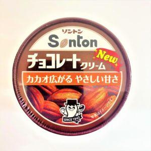 ソントン チョコレートクリーム 135g 01
