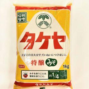 タケヤ タケヤ特醸みそ 1kg 01