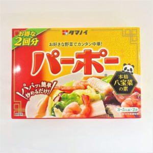 タマノイ パーポー八宝菜の素 3〜5人前×2 01