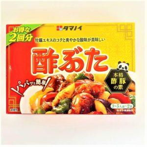 タマノイ 酢ぶたの素 3〜5人前×2袋入 01