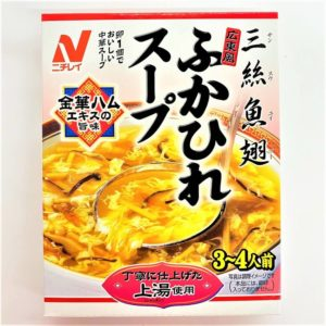 ニチレイ ふかひれスープ 3〜4人前 01