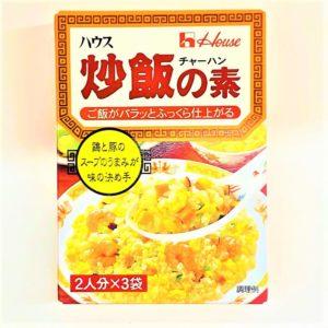 ハウス 炒飯の素 2人分×3袋 01