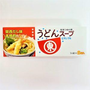 ヒガシマル うどんスープ 8g×8袋入 01