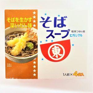 ヒガシマル そばスープ 11g×4袋 01