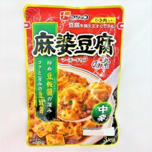 フジッコ 麻婆豆腐の素中辛 3人前195g 01