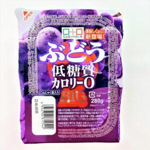 ヨコオ ぶどうゼリーBIG 280g 01