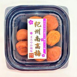 中田食品 紀州南高梅まろやか風味 125g 01