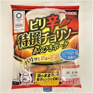 丸大食品 ピリ辛!チョリソー 1パック 01