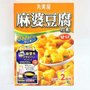 丸美屋 麻婆豆腐の素甘口 3人前×2回分 01