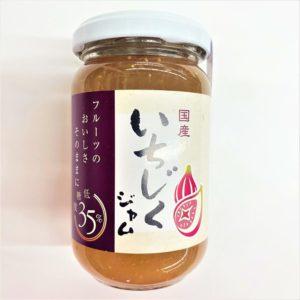 伊豆フェルメンテ 国産いちじくジャム 180g 01