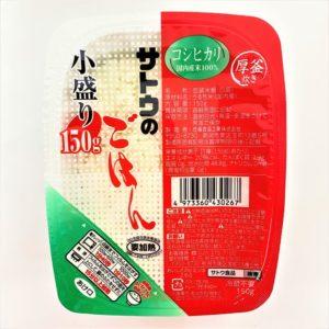 佐藤食品 サトウのごはん小盛り 150g