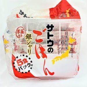 佐藤食品 サトウのごはん銀シャリ 200g×5食 01