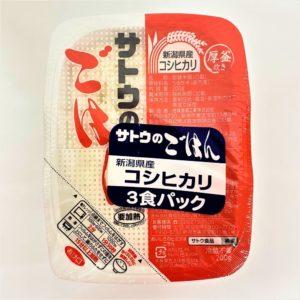 佐藤食品 サトウのごはん 200g×3食 01