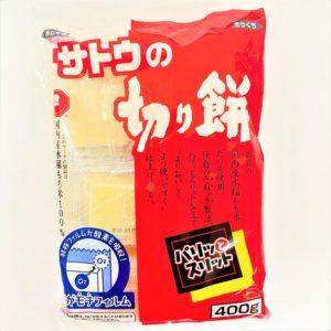 佐藤食品 サトウの切り餅 400g 01