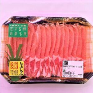 千葉産-国産豚肉しゃぶしゃぶ用ロース恋する豚-1パック